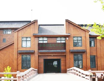 洪泽湖湿地博物馆